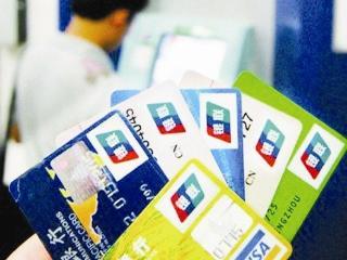 中行冰雪卡和普通卡你知道哪个更好吗? 攻略,中国银行,中行冰雪卡和普通卡,中行冰雪卡普通卡区别