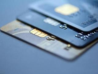 如果发现信用卡的信息被泄露了,会有哪些风险? 安全,信用卡信息泄露,信用卡信息泄露的风险