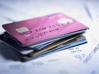 办理的信用卡不用了就注销?其实对你有这些影响 攻略,信用卡注销
