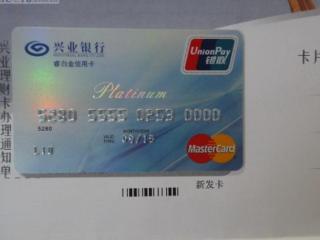信用卡未激活需不需要注销 安全,信用卡,信用卡的激活期限,信用卡未激活注销事项