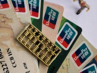 使用工行生肖信用卡可享指定机场1元停车服务? 优惠,工商银行,工行生肖信用卡,工行生肖信用卡权益