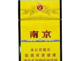 南京(九五)香烟怎么辨别真假,有哪些办法? 香烟专题,南京(九五)香烟