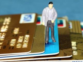 信用卡注销怎么注销 安全,信用卡,信用卡注销流程,信用卡注销注意事项