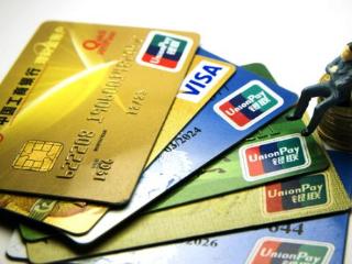 信用卡新增发卡量增长放缓趋势? 推荐,信用卡,信用卡市场,信用卡占主导