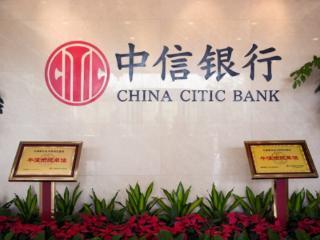 中信银行信用卡可以兑换优惠券吗,一个月有几次? 积分,中信银行,中信银行积分,中信银行积分优惠券