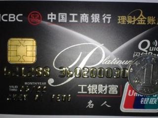 工商银行信用卡取款功能方法,预借现金功能以备开通时使用? 推荐,工商银行,工商信用卡取现,工商信用卡取现方式