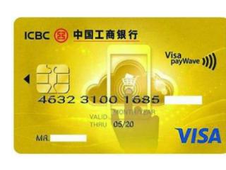 工商银行的信用卡只能在柜台激活吗 推荐,工商银行,信用卡,工商信用卡激活