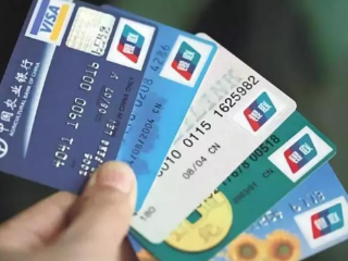 大额度信用卡 技巧,信用卡,信用卡提额,申请大额度信用卡技巧