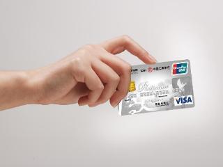 你知道一些注销信用卡的小知识吗? 问答,信用卡,注销信用卡要注意什么,注销信用卡的小知识