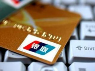 信用卡被起诉立案后还可以协商吗?还有机会解决吗? 攻略,信用卡被立案怎么办