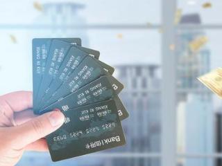 信用卡进行消费产生的退款会怎么处理?信用卡退款的钱去哪里了? 安全,信用卡,信用卡退款,信用卡消费