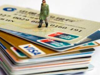 怎么提高信用卡人工提额成功率?有哪些办法? 技巧,信用卡提额度