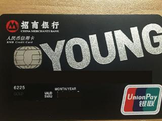 包商银行信用卡办理临时额度调整?暂时限额的有效期最多30天? 攻略,包商银行,包商信用卡额度,包商信用卡调整