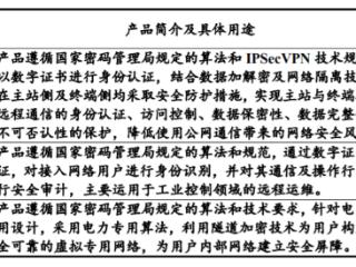 珠海鸿瑞回复创业板IPO问询,客户与供应商重叠等为问题受关注 珠海鸿瑞,创业板IPO,A股IPO问询