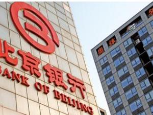 北京银行信用卡优惠活动推荐,有哪些优惠呢? 信用卡优惠,北京银行,优惠内容,优惠活动细则