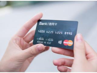 汇总!建行龙卡信用卡各地分行活动集锦,赶紧来看看吧 信用卡优惠,信用卡活动集锦,建设银行,信用卡消费