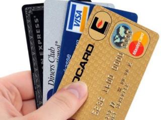 申请信用卡的渠道有哪些?最安全快捷的办理途径有以下几种 信用卡攻略,信用卡申请,渠道,办理途径
