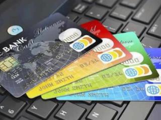 如何正确使用信用卡?你需要掌握这8个法则 信用卡攻略,如何正确使用信用卡,信用卡额度,信用卡征信