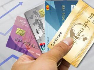 信用卡应该如何激活?信用卡不激活会怎样? 信用卡攻略,信用卡激活,办理信用卡,持卡人
