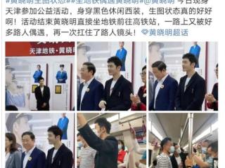 黄晓明否认与baby离婚后首度现身,无精修生图状态超能打 黄晓明