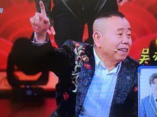 潘长江因不认识蔡徐坤微博沦陷,无奈只好致歉 潘长江因