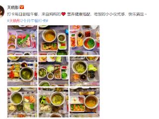 关晓彤午饭吃得好,著名导演刘信达站出来说她的工作餐有点奢侈 关晓彤