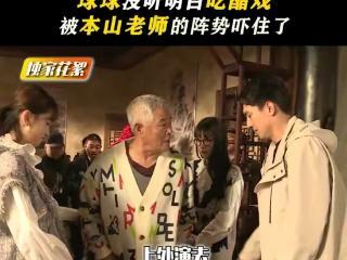 《刘老根4》剧组分享了一段拍摄花絮 赵本山