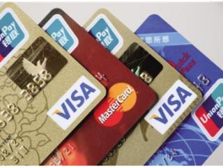 中信银行信用卡年费多少?中信银行信用卡年费怎么算? 信用卡资讯,中信银行信用卡年费,中信信用卡年费标准,中信信用卡免年费政策