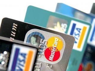 申请了中国银行信用卡后怎么查询办卡进度? 资讯,中国银行,中国银行信用卡,中行信用卡办卡进度