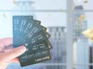 信用卡逾期多久会变成黑户?信用卡逾期多长时间会上征信? 资讯,信用卡,信用卡逾期,信用卡逾期了怎么办