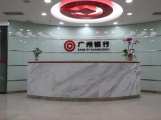 广州银行信用卡网银如何开通?广州银行信用卡网银开通方法 信用卡攻略,广州银行信用卡网银,信用卡网银开通方法,信用卡网银功能
