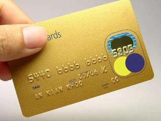 信用卡止付是什么原因引起的?信用卡止付应该如何解除? 推荐,信用卡逾期,信用卡止付,信用卡止付怎么解除