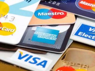 信用卡为什么会被风控?大概要多久才能解除风控? 攻略,信用卡,信用卡风控,信用卡风控解除