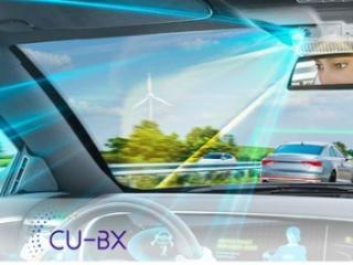 大陆集团与以色列创新初创公司cu-bx合作 大陆集团