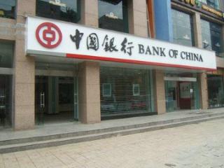 中国银行信用卡网申需要面签吗?网申信用卡要多久? 信用卡资讯,中国银行,中行网申信用卡要多久,中行信用卡网申流程