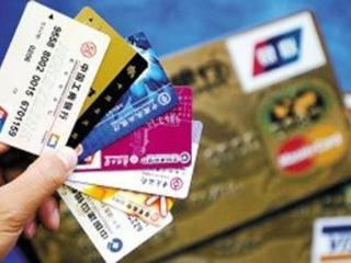 信用卡分期还款有哪些方式,可以在网上还款吗? 技巧,信用卡,信用卡分期,信用卡分期方式