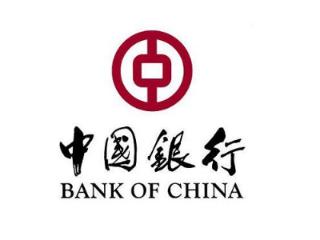 中国银行信用卡年费减免,中国银行信用卡年费减免政策 信用卡资讯,中国银行,信用卡年费减免政策,中行信用卡年费标准