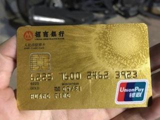 为什么说信用卡积分来之不易消失得也快,去哪里了? 积分,信用卡,信用卡积分,信用卡积分用处