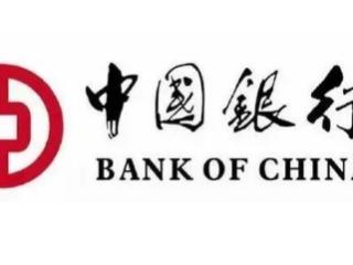 中国银行信用卡注销怎么注销?注销中国银行信用卡过程中注意事项 信用卡安全,中国银行,信用卡怎么注销,信用卡注销注意事项