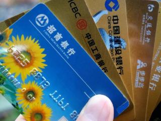 银行卡被锁了怎么办?不要慌,可以这样做 问答,信用卡,信用卡被锁原因,信用卡解锁方法
