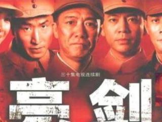 因为剧组太穷,《亮剑》导演拉司机演戏,不料却意外造就一位明星 杨清文