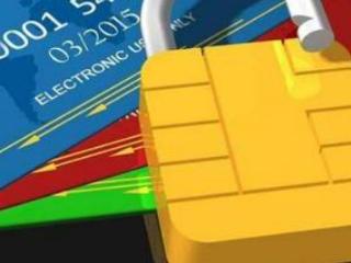 华夏银行信用卡灵活分期手续费多少?计算方法有哪些? 技巧,华夏信用卡分期手续费,信用卡手续费计算方法