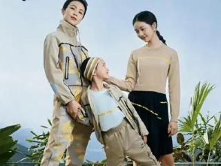 黄磊妻子女儿登上杂志封面,多多看着都快比妈妈高了 黄磊