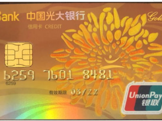 光大银行江西风景独好信用卡有什么级别的信用卡?有金卡吗 推荐,光大银行,江西风景独好卡,江西风景独好卡级别