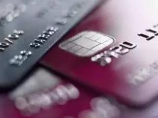 京东光大白条信用卡一直无法激活?可能是这些原因 问答,光大银行,京东光大白条卡,白条卡激活失败原因