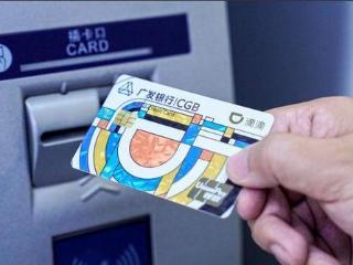 怎么使用信用卡积分薅羊毛?有哪些方法? 积分,信用卡积分,积分兑换薅羊毛