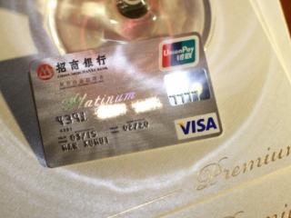 招商银行信用卡可以用于话费充值吗?还有哪些生活服务? 推荐,招商银行,招商银行信用卡,招行信用卡话费充值