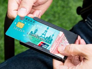 信用卡逾期四个月会有什么后果?信用卡冻结需要多久才能解除? 资讯,信用卡,信用卡逾期,征信