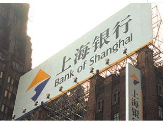 上海银行信用卡逾期多久会上征信?征信不好怎么办信用卡? 信用卡资讯,上海银行,信用卡逾期,个人征信