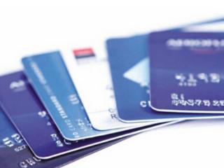 电子信用卡怎么注销?和实体卡有区别吗? 资讯,信用卡,电子信用卡,电子信用卡注销